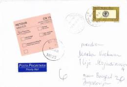 963-Italia 7.6.2000 - ESTERO  AL MITTENTE -busta Viaggiata Con Isolato  P.Prioritaria £. 1200 Palermo/Jugoslavia - 6. 1946-.. Repubblica