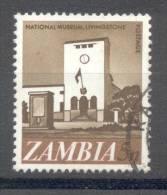 Zambia Sambia 1968 - Michel 42 O - Zambia (1965-...)