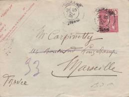 MARCOPHILIE, 1908, Indochine, Lettre Entier 10c, TOURANE ANNAM Pour MARSEILLE /3418 - Briefe U. Dokumente