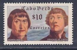 Cape Verde, Scott # 278 Mint Hinged Portraits, 1952 - Cape Verde