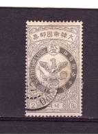 1903 KOREA   Yvert Cat N° 35   Very Fine Used - Korea (...-1945)