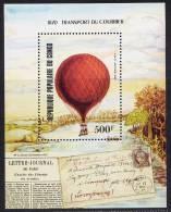 Bloc Feuillet Neuf ** N° 34(Yvert) Congo 1983 - Transport Du Courrier Par Ballon - Congo - Brazzaville