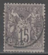 Sage  N° 66 Avec Oblitération Cachet à Date  TTB - 1876-1878 Sage (Type I)