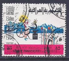 Iraq, Scott # 591 Used Novrooz Festival, 1971 - Irak