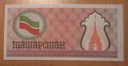 TATARSTAN 100 Rubles 1991 P- 5b UNC - Tatarstan