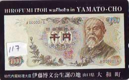 Télécarte JAPAN Billet De Banque (117) Bank Note Bills Notes Money Banknote Bill Banknotes Bankbiljet Japan - Timbres & Monnaies