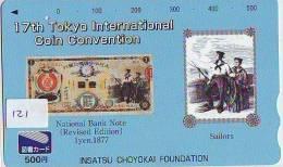 Télécarte JAPAN Billet De Banque (121) Bank Note Bills Notes Money Banknote Bill * Bankbiljet Japan * - Timbres & Monnaies