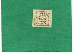 INDIA (CHARKHARI)  - SG 18a -  1894  /    2 ANNA IMPERF. NO GUM             -  UNUSED - Charkhari