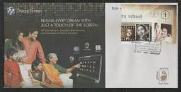 India 2011  Dream Screen  Computer  HP  INDEPEX     Special Cover # 45223  Inde Indien - Computers