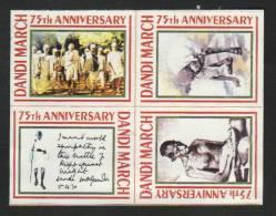 INDIA  2005  Mahatma Gandhi  Cindrella Labels X4  #  05004   Indien Inde - Vignetten (Erinnophilie)