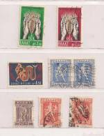 GRECE  ( D14 - 4276 )   LOT OBLITERE - Collections