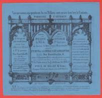 ancien billet - LOTERIE Paroisse ST SEVERIN 8 rue Hautefeuille en faveur des oeuvres - 1857