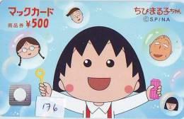 CARTE McDonald's JAPON (176) MacDonald's * McDonald´s   JAPAN *  U CARD - Advertising