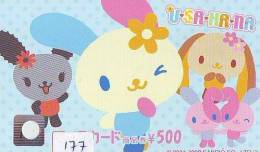 CARTE McDonald's JAPON (177) MacDonald's * McDonald´s   JAPAN *  U CARD - Advertising