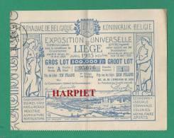 EXPO UNIVERSELLE DE LIEGE 1905  -  Billet de Tombola (très rare)