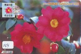 TEMBRE Sur Télécarte Japon * Stamp On Japan Phonecard (184) Briefmarke Auf TELEFONKARTE * FLEUR - Timbres & Monnaies