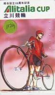 Télécarte JAPON * Cyclisme (1129) RADFAHREN *  BICYCLE * Wielrennen * FIETSEN * Cycling * Phonecard JAPAN * ALITALIA CUP - Sport