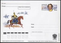 Russia 2009 Postal Stationery Card D.Davydov Héros Russe De La Guerre 1812 Contre Napoléon  Horses Horse Chevaux Cheval - Otros
