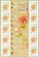 """Feuillet """"nouvel An Chinois Année Du Cochon"""" N° F4001 Année 2007 Neuf ** - Blocs & Feuillets"""