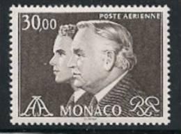 Monaco 1984 Principe Ranieri E Alberto 1v. Nuovo** - Poste Aérienne