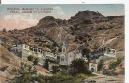 PRILEP MANASTIR SV ARHANGJELA 1929 - Macédoine