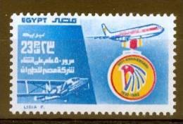 Egypt 1982 Air Force MNH** - Lot. 1971 - Égypte