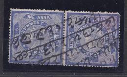 India1887:BERAR Revenue Pair Used - India (...-1947)
