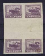 Russia, 1922, Michel 194, Zwischenstegpaare, Waagenrecht+Senkrecht, 2x Cutterpair, RRR,