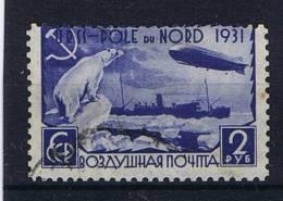 Russia, 1931 Airmail, Mi 405 C Used - Gebruikt
