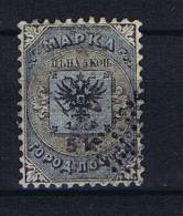 Russia,1863, Sc#11 Stadpost Moskau-Sankt Peterburg, Mi 2, Yv, 7A Signed, Siniert, Signé, RRR - 1857-1916 Imperium