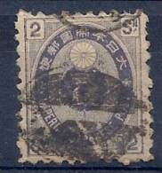 130101634  JAPON  YVERT  Nº  62 - Usati