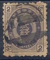 130101643  JAPON  YVERT  Nº  62 - Japón