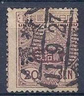 130101660  JAPON  YVERT  Nº  138 - Japón