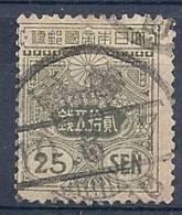130101665  JAPON  YVERT  Nº  139 - Usados