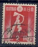 130101695  JAPON  YVERT  Nº  261 - 1926-89 Emperador Hirohito (Era Showa)