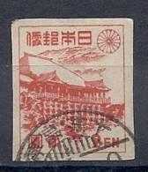 130101703  JAPON  YVERT  Nº  358 - 1926-89 Kaiser Hirohito (Showa Era)