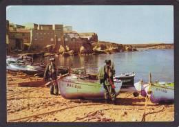 Espagne  COSTA BRAVA / LA ESCALA  De Guardia En La Costa  1960 - Non Classificati