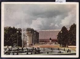 St Petersbourg - Léningrad : Hôtel «Rossia» Vers 1963 ; Format 10,5 / 15 (11´184) - Russie