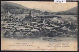 Caucase : Route Militaire Géorgienne à Mtskhéta - La Cathédrale De Svétitskhovéli - Vers 1904 (11´189) - Russia