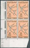 Tunisie - 1962 - Coin Daté 18/5/62 - Y&T N° 552 ** Neuf Luxe  ( Gomme D´origine Intacte) - Tunisie (1956-...)