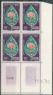 Tunisie - 1960 - Coin Daté 17/8/60- Y&T N° 522 ** Neuf Luxe  ( Gomme D´origine Intacte) - Tunisie (1956-...)