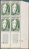 Tunisie - 1958 - Coin Daté 7/7/58 - Y&T N° 458 ** Neuf  ( Gomme D´origine Intacte) - Tunisie (1956-...)
