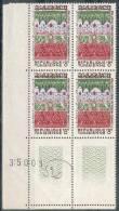 Tunisie - 1960 - Bloc De 4 Numéroté - Y&T N° 520 ** Neuf Luxe  ( Gomme D´origine Intacte) - Tunisie (1956-...)