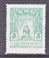 THAILAND  Occupation Malaya  2N 3  *