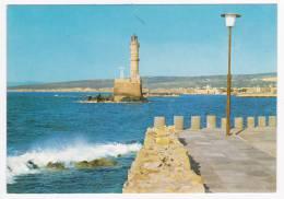 La Canée - Le Port (phare) - A Circulé En 1973 Sous Enveloppe - Grèce