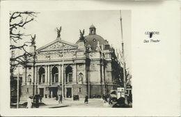 2 AKs Ukraine Lemberg Lwiw Theater + Kathedrale1943 Feldpost Stummer Stempel #01 - War 1939-45