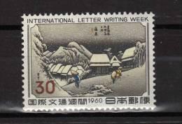 Japon 1960 N°656** MNH Cote 37.50 Euro - Nuovi