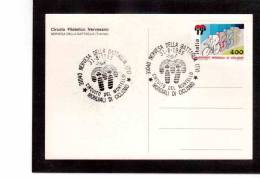 """TEM484-   """"   MONDIALI DI CICLISMO - CIRCUITO DEL MONTELLO  """"     /       NERVESA DELLA BATTAGLIA  31.8.1985 - Ciclismo"""
