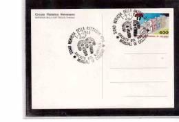"""TEM1475     -   """"   MONDIALI DI CICLISMO - CIRCUITO DEL MONTELLO  """"     /       NERVESA DELLA BATTAGLIA  1.9.1985 - Ciclismo"""