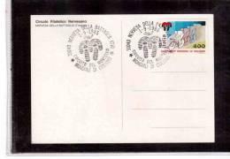 """TEM6344   -   """"  MONDIALI DI CICLISMO - CIRCUITO DEL MONTELLO  """"     /       NERVESA DELLA BATTAGLIA  1.9.1985 - Ciclismo"""
